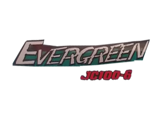 evergreen_logo01